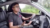 新车评试驾东风标致5008视频:一定要撩到你