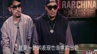 """恶搞版《中国有嘻哈》 吴亦凡""""你有freestyle吗"""""""