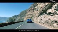 Audi A7 Sportback 55 TFSI quattro 南非搶先試駕 - TCAR