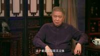 美国第4富翁在中国只坐1块六的夏利