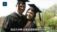 中国癌症老人赴美探望女儿,被戴手铐遣返:不能喝水和使用手机