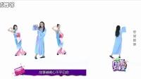 【优舞团】【广场舞】逐梦令 - 李玉刚 舞蹈分解教学