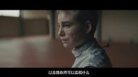 丰田运动员励志广告《超越不可能》
