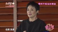 【独家剧透】陈玉轩为宁静缝制公主裙 宁静机智拒绝