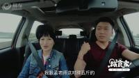 【旅食家】阳江篇:速学制刀偷学厨艺(下集正片)