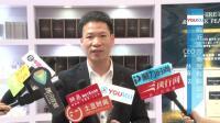 上海美博会又现超级订单临沂凯莎商贸与梦蜗签署战略合作协议