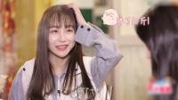 """现场 SNH48张怡与孙珍妮自称""""打脸组合"""""""
