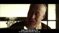 看鉴历史 第37集:康熙为何一手毁掉中国科学