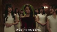 《乘风破浪》情人节特辑MV | 《一方天地》