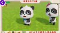 熊猫宝宝的恐龙世界之旅与TReX恐龙歌曲BabyBUS交朋友