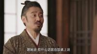 虎啸龙吟 刘涛 CUT 10集