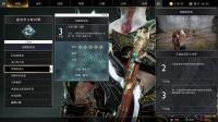 老戴《战神 4》23 女武神【番外】【挑战难度剧情流程攻略】