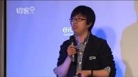 产品宣讲:Weico