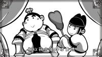 044 刘禅篇