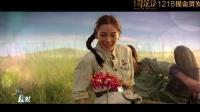 《尋龍訣》角色宣傳曲 尚雯婕唱出Baby初戀情傷