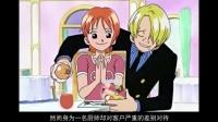 086 男厨师篇:男人会做饭,女友随便换