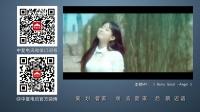【资讯壹佰】小米pay登场,王尼玛主持魅蓝发布