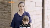 【谷阿莫】9分鐘看完720分鐘愛情電視劇《亲爱的,公主病》1-16集