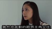 【谷阿莫】4分鐘看完2016日本電影《变态假面2:变态危机》