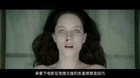 电影公嗨课161:妙龄少女尸体近距离解剖