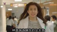 【谷阿莫】11分鐘看完960分鐘的韓劇《W两个世界》