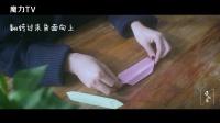 《造物集》教你用彩纸折出许愿莲花灯