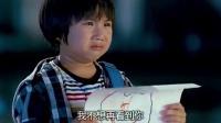 童星小小彬的演技真是分分钟赶超杨幂周渝民