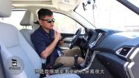 老司机试车:试驾北汽幻速S5 1.3T手动挡
