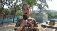 惠安县螺城中心小学2018年春季社会实践活动