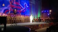 再见吧,起伏的群山  亚历山德罗夫红旗歌舞团