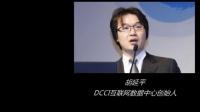 2010中国互联网创新产品评选介绍