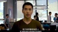 《痞子英雄》曝终极预告,赵又廷超人附体黄渤负责囧