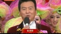 2013年微春晚 司文痞子年度巨献 (司文痞子 出品)