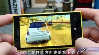 诺基亚720中文评测--3分钟版(原创)