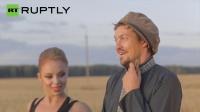 俄罗斯:看西伯利亚金发美女劲爆扭臀舞