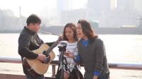 【郝浩涵梦工厂】吉他弹唱 珊瑚海(本期搭档:又又、符嘉超)