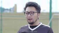 「ZEALER | Media」adidas 智能足球体验