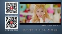 """【资讯壹佰】小米Max,荣耀V8新机发布,格力手机2代和魅族玩""""撞脸"""