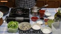 【谷阿莫】教你用嘴做菜10:霸王蚵仔煎
