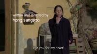 女演员爱上已婚导演,金敏喜和洪尚秀的真实故事正在上演