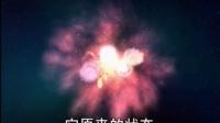 蓝猫小学学科资料库 第03集 宇宙的年龄与未来