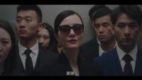 《上海女子图鉴》上海是我生活首选 欲望都市魔系女职场进阶