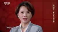 邓清明女儿邓满琪:20年备战,您是我心中最亮星辰 朗读者 180526