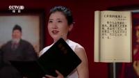 靳尚谊朗读:罗丹《艺术就是感情》 致敬世界美术大家 朗读者 180526