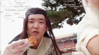 《探秘剧组生活》霹雳爷们儿-弹幕版-20180526