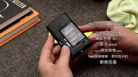 诺基亚520中文评测--3分钟版(原创)
