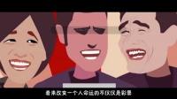 【胡言狼语】第十期:大话愚人节 盘点愚人节大事件