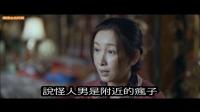 【谷阿莫】5分鐘看完2016懸疑電影《捉迷藏》