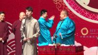 20180526 天津 中华剧院 张云雷 杨九郎 返场