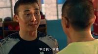 彭于晏想学锁技,师父张家辉挑战刘畊宏,为爱徒撑腰
